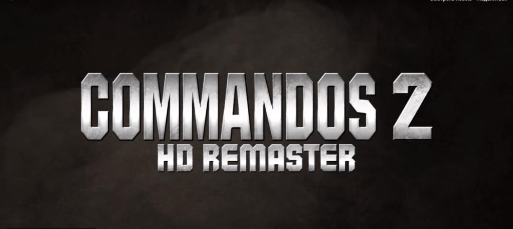 Новый трейлер ремастера Commandos 2 и трейлер ремастера Praetorians