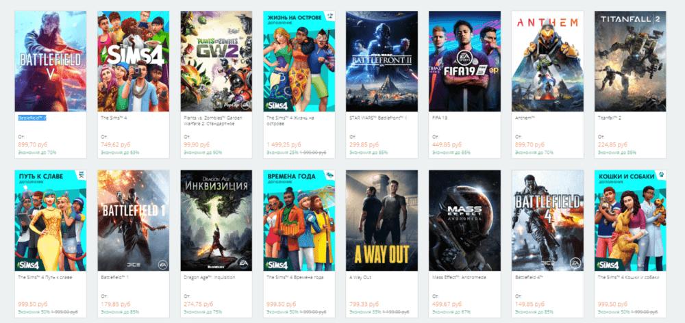В Origin началась распродажа игр!