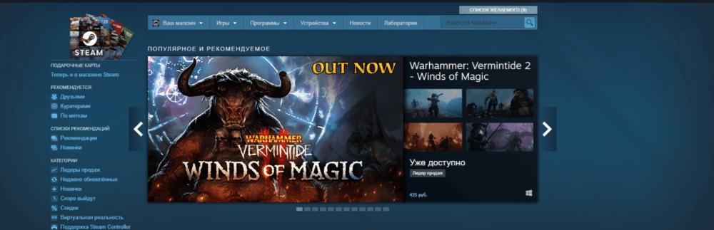 В Steam можно отмечать игры, в которые играли на других платформах