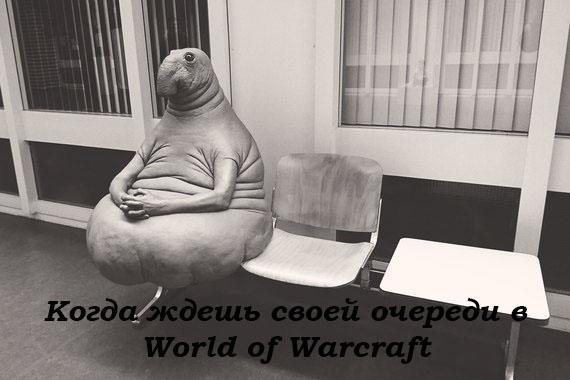 Сервера World of Warcraft Classic запустились: видео, очереди, новые рекорды