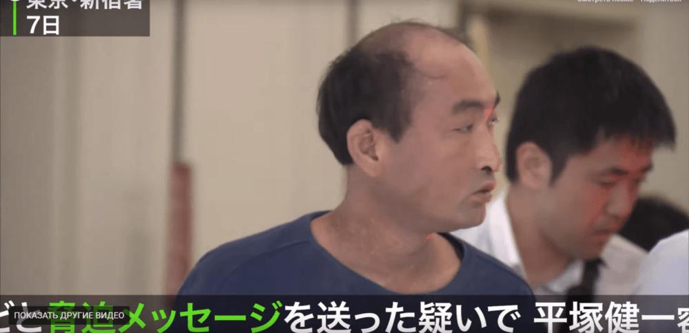 Японец пообещал сжечь офис Square Enix из-за поражения в мобильной игре