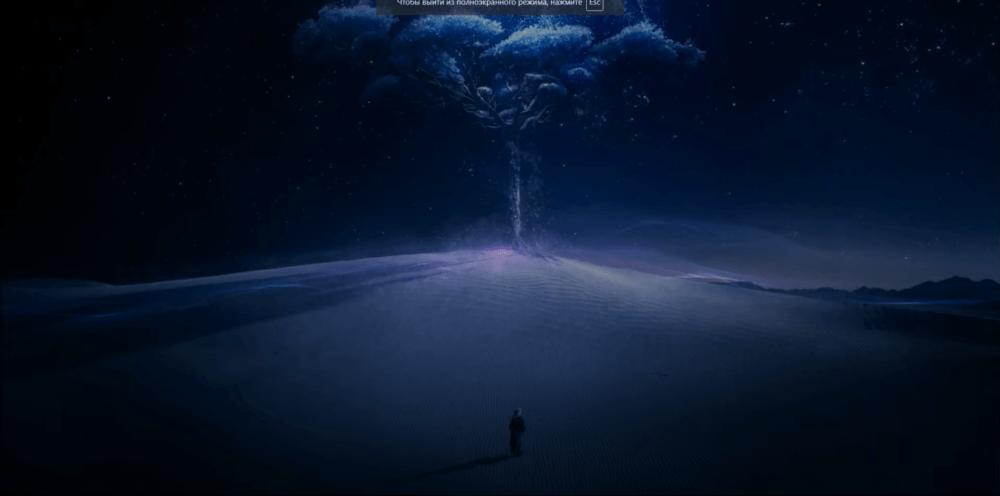 Трейлер Ведьмака от Netflix на русском!