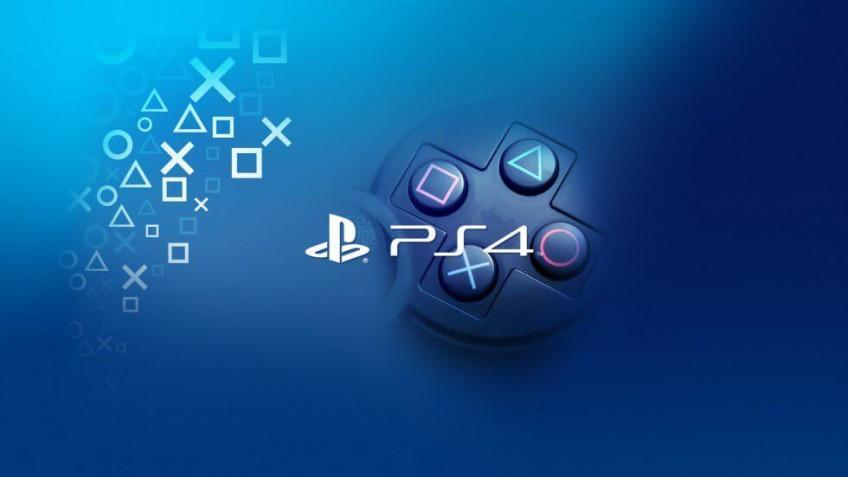 PlayStation приглашает всех на собственный турнир.