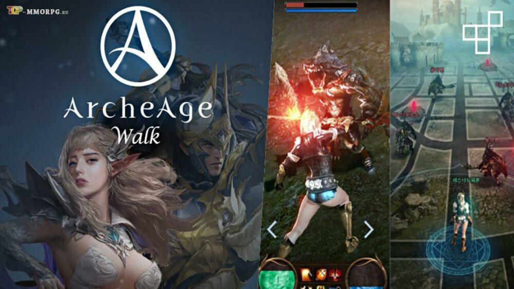 ArcheAge теперь в AR - анонс ArcheAge Walk