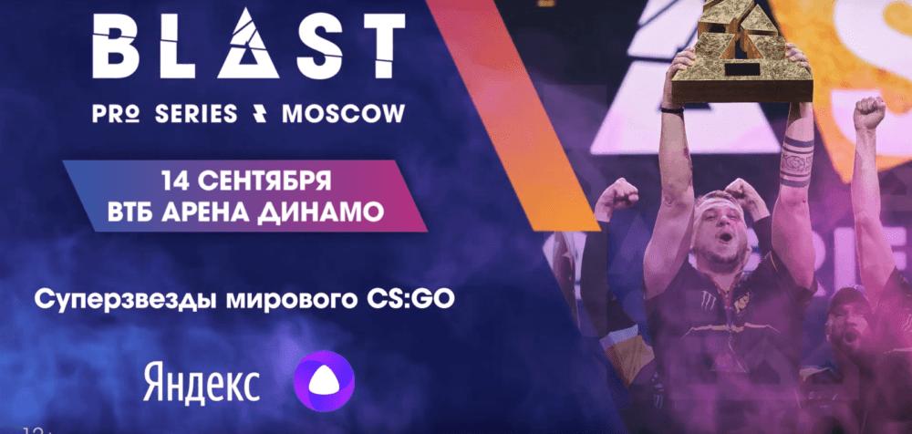 CS:GO BLAST Pro Series
