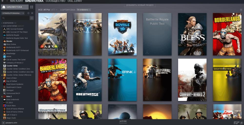 Тестирование новой библиотеки Steam уже началось