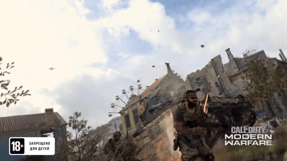 Свежий контент Call of Duty: Modern Warfare будет выходить на всех платформах одновременно