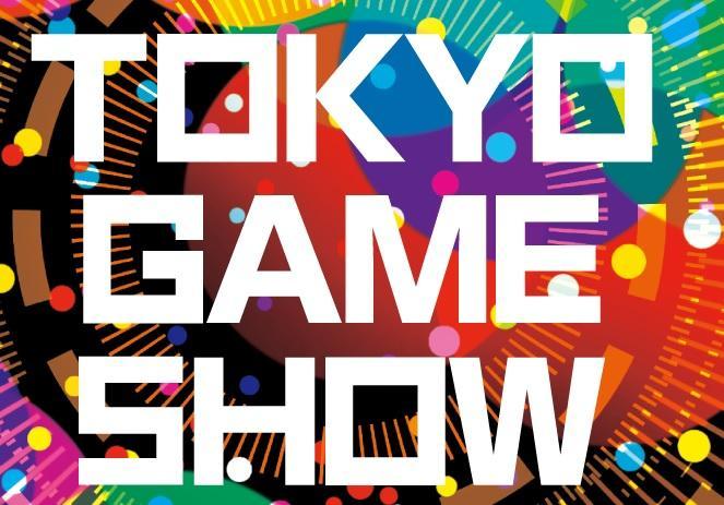 Sony опубликовала игры, которые привезет на Tokyo Game Show 2019