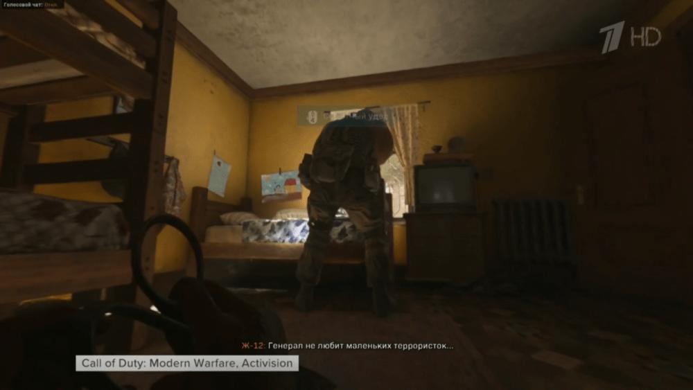 """Чему вообще игры могут научить людей - ведущий программы """"Время"""" о Call of Duty: Modern Warfare"""