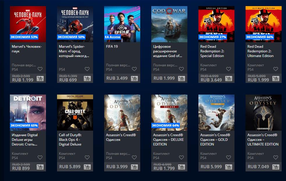 """Sony решили не выделяться и запустили """"Черную пятницу"""" в PS Store"""