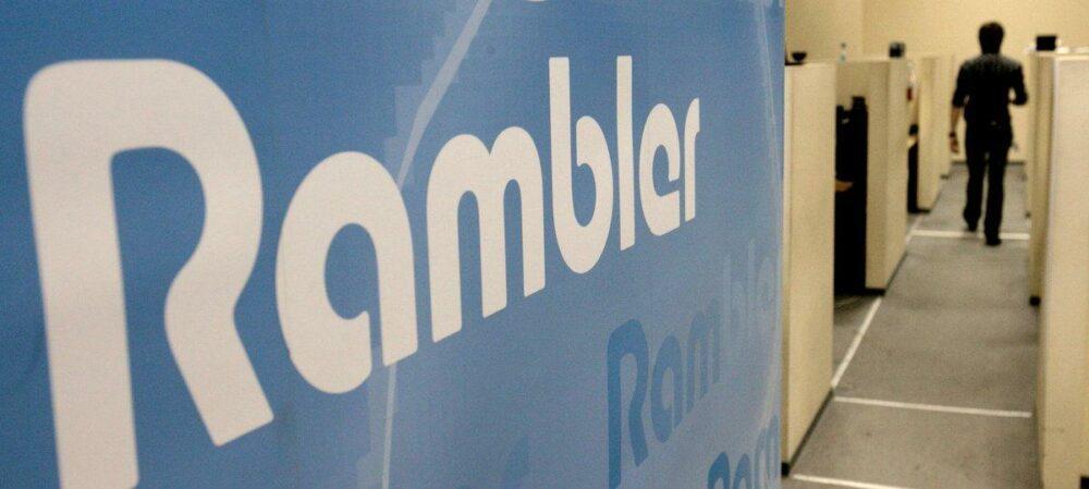 Rambler остается без денег от Twitch