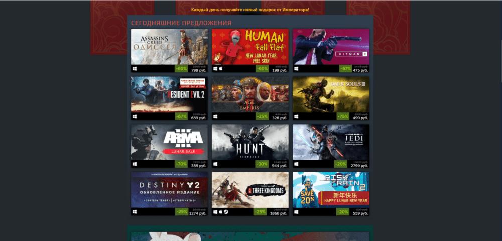 """В Steam распродажа """"Лунный новый год"""""""