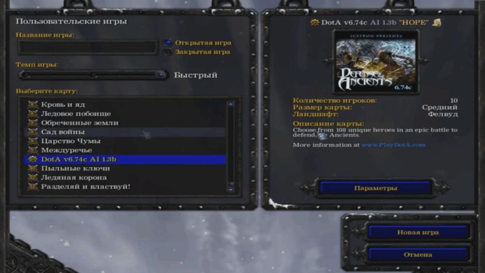Blizzard боится потерять новую Dota