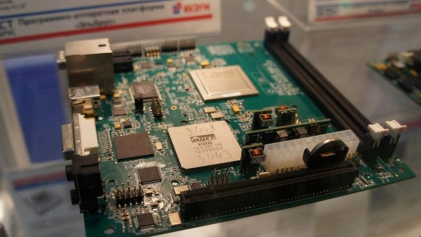 МЦСТ выпустит новые процессоры Эльбрус