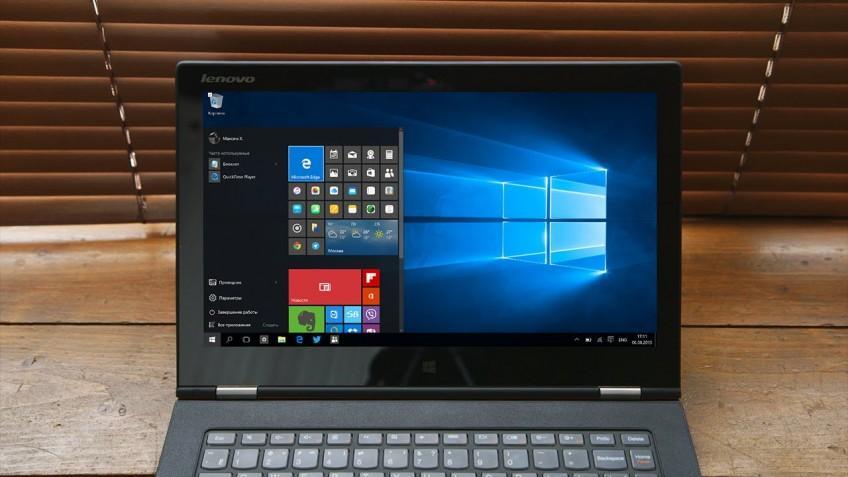 Windows 10 (1809) перестает работать в мае, заявила компания Microsoft
