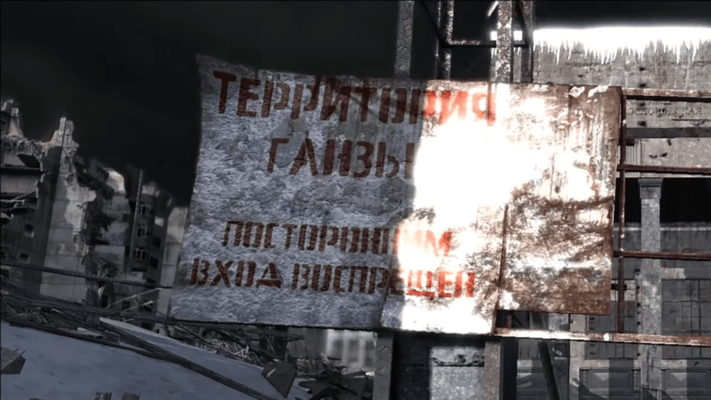 Трейлер первого фанатского сюжетного мода для Metro 2033