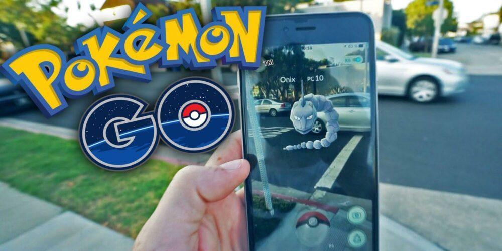 Покемонов в Pokemon Go можно ловить из дома