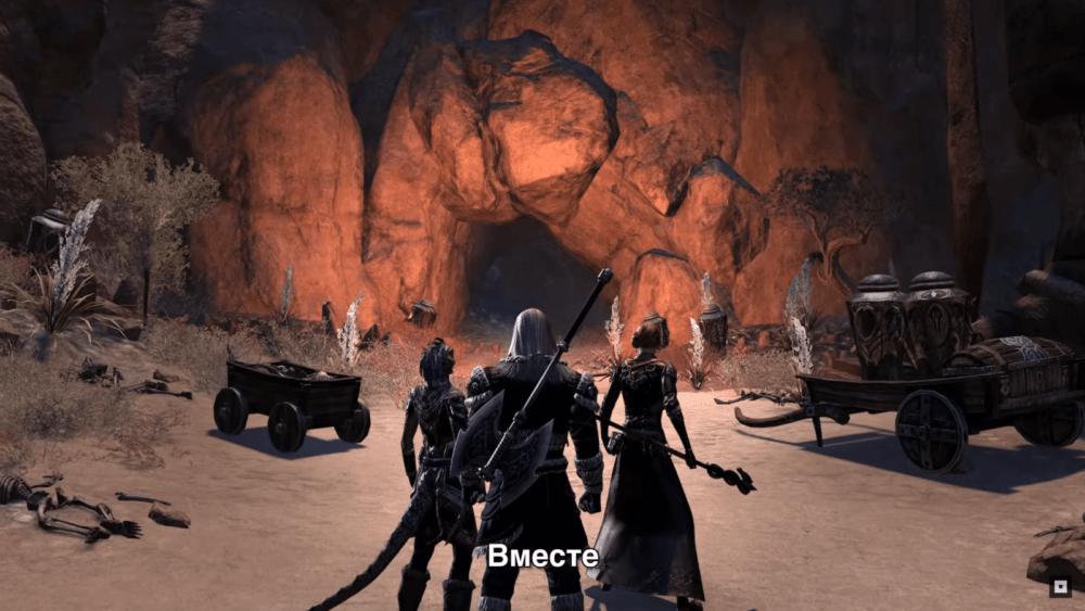 """Геймплей дополнения """"Мрачная буря"""" для The Elder Scrolls Online"""