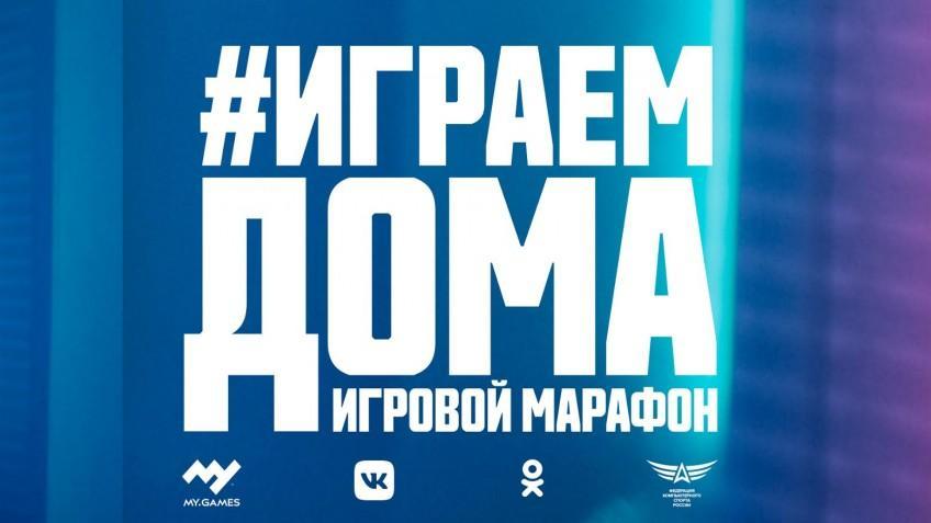 """""""ИграемДома"""" - Mail.ru выделяет 200 миллионов"""