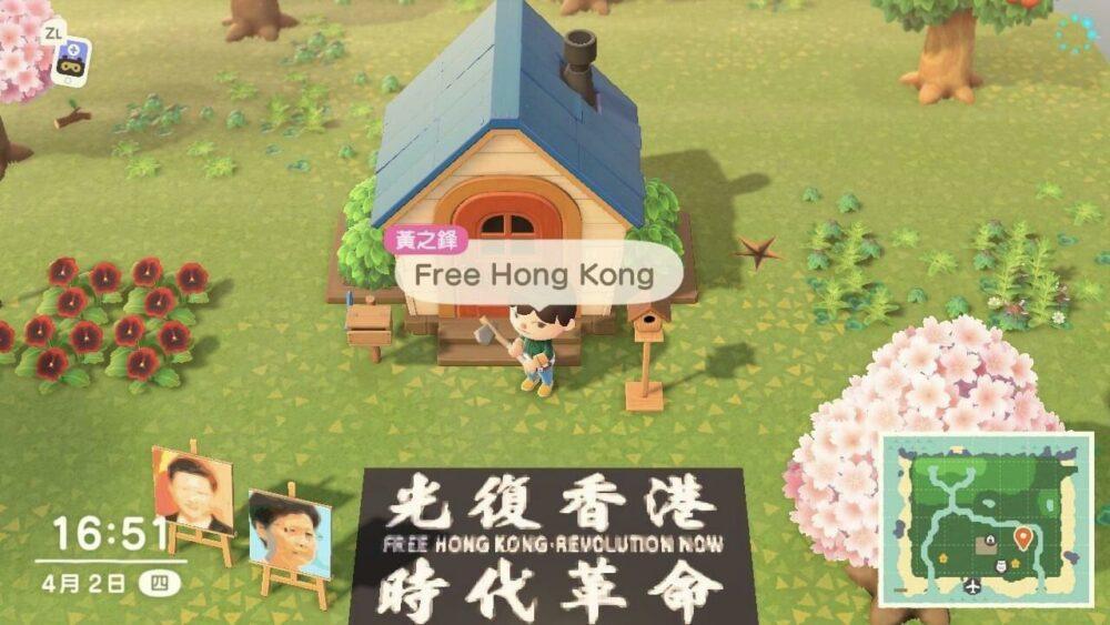 В Китае заблокировали игру Animal Crossing