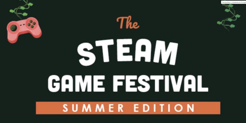 Летом в Steam можно будет опробовать неанонсированные тайтлы