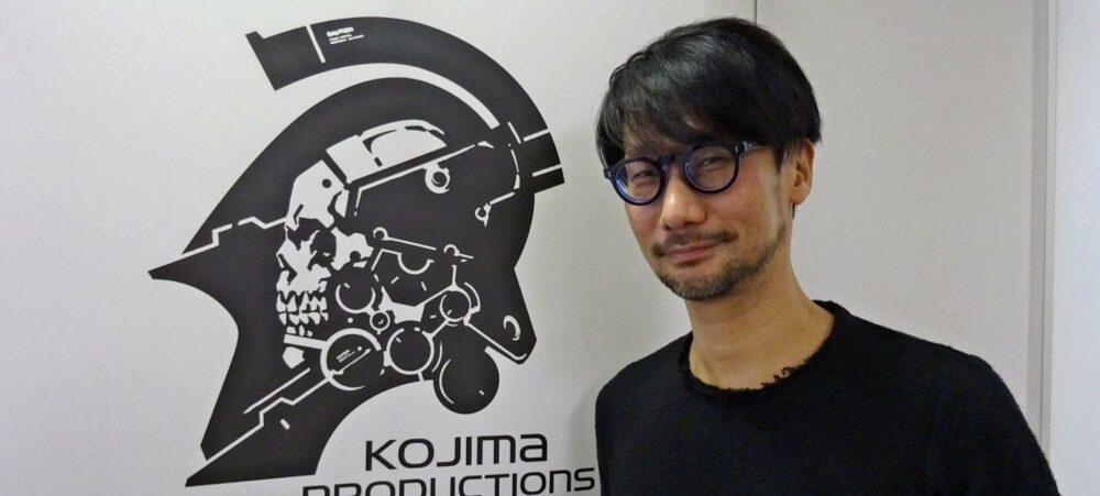 Кодзима поделился интересными идеями