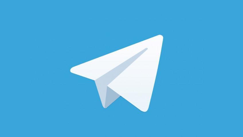 """В Минкомсвязи решили """"разблокировать"""" Telegram"""