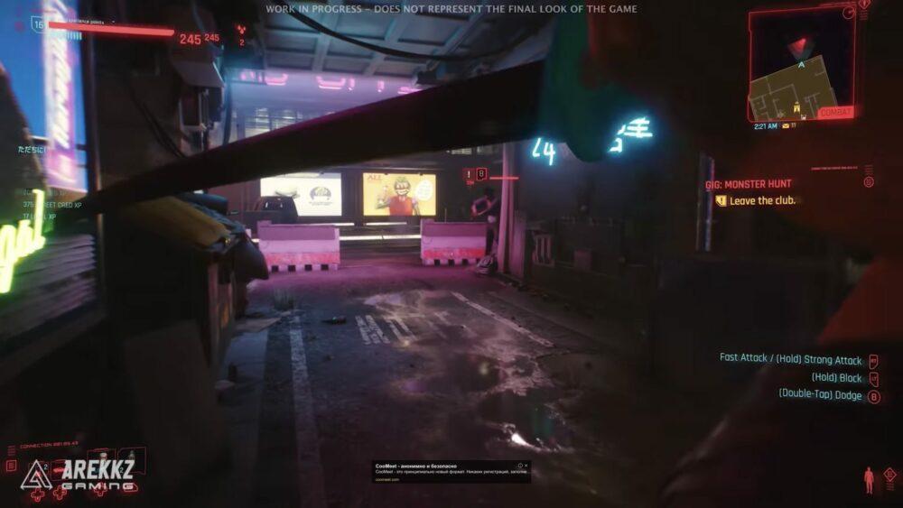 Новый геймплей Cyberpunk 2077