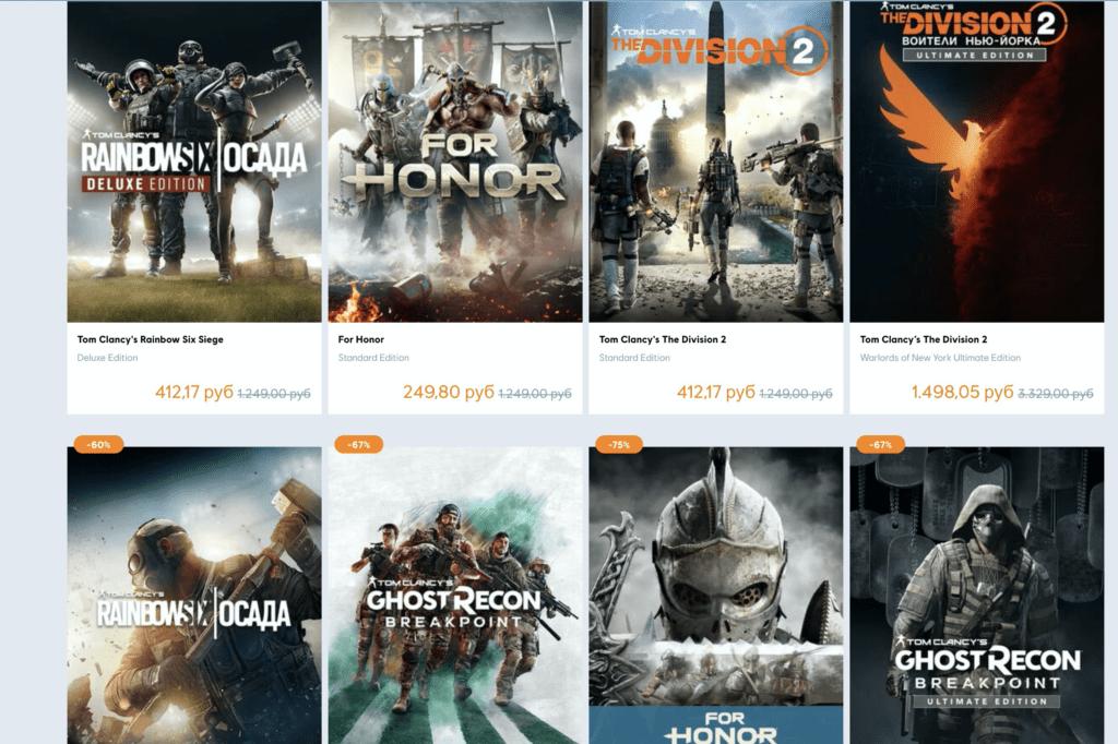 Кооперативные игры дешево в Ubisoft Store
