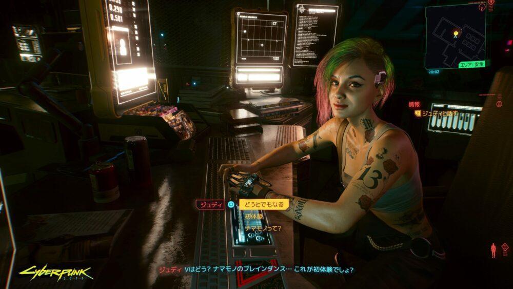 Свежий геймплей и скриншоты Cyberpunk 2077