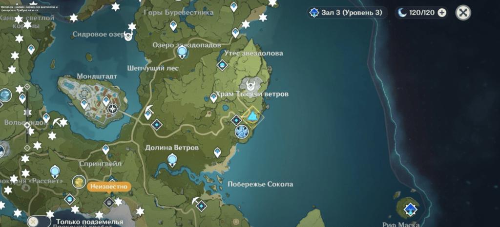 Гайд Genshin Impact остров