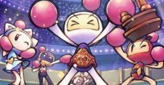 Нас ждет анонс по Bomberman